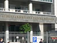 """Суд отклонил иск футбольного """"Локомотива"""" к бывшему гендиректору клуба"""