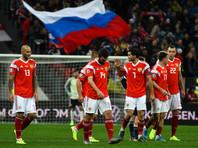 Футбольная сборная России поднялась в рейтинге ФИФА
