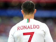 Во время матча Испания - Португалия ограбили дом Роналду