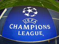 Призовой фонд Лиги чемпионов  составит почти два миллиарда евро