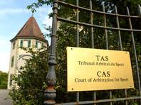 CAS назначил судей по делу России против WADA и не стал переносить слушания