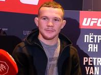 Российский чемпион UFC Петр Ян выйдет в октагон 12 декабря в Лас-Вегасе