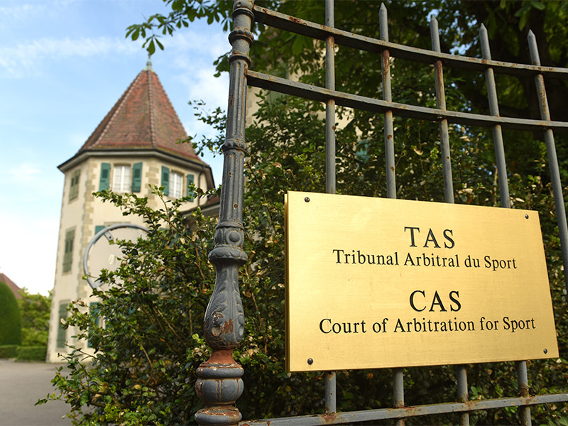 Спортивный арбитражный суд (CAS) отклонил апелляцию российских бобслеистов по дисквалификации за нарушение антидопинговых правил