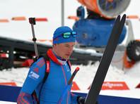Международный союз биатлонистов может оспорить оправдательный вердикт по делу Слепова