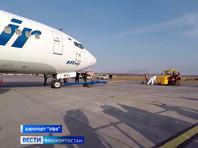 Самый сильный человек России отбуксировал Boeing 737 в уфимском аэропорту