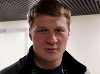 Боксер Александр Поветкин попал в клинику с коронавирусом