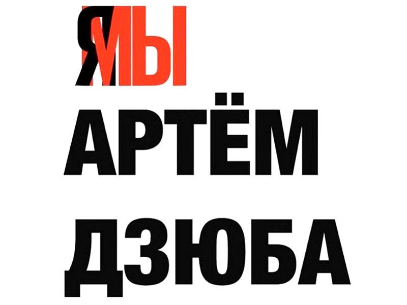 www.newsru.com
