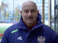 Черчесов назвал состав сборной России по футболу на ноябрьские матчи