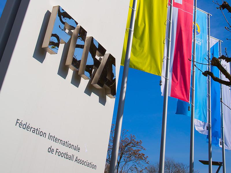 Клубный чемпионат мира по футболу сдвинули на февраль из-за коронавируса