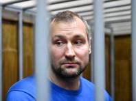 Бывший игрок КХЛ Игорь Мусатов получил 4 года колонии за аферу с биткоинами