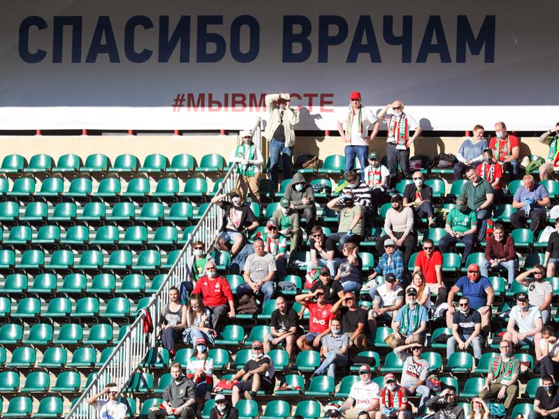 Московским клубам придется согласовывать допуск зрителей на арены с властями города