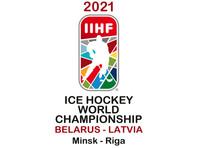 Матчи чемпионата мира по хоккею вместо Минска может принять Москва