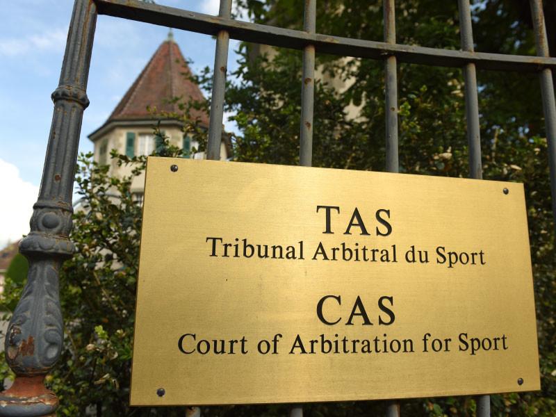 В швейцарской Лозанне в понедельник стартуют слушания в Спортивном арбитражном суде (CAS) по спору Всемирного (WADA) и Российского (РУСАДА)