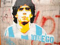 Из-за смерти Марадоны в Аргентине объявили общенациональный траур - три дня будут приспущены государственные флаги, а на телевидении не будет развлекательных программ