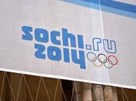 Допинг-пробы с зимней Олимпиады в Сочи решили еще раз перепроверить