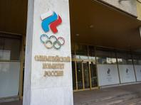 Олимпийский комитет России (ОКР) рассмотрит возможность обжаловать в кассационной инстанции решение Спортивного арбитражного суда (CAS) из-за допущенных процессуальных нарушений
