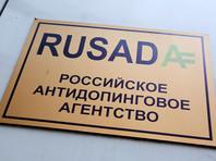 Российскую биатлонистку дисквалифицировали на четыре года за допинг