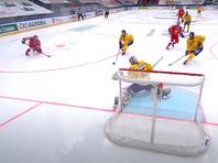 Российские хоккеисты стартовали на Кубке Первого канала с непростой победы над шведами