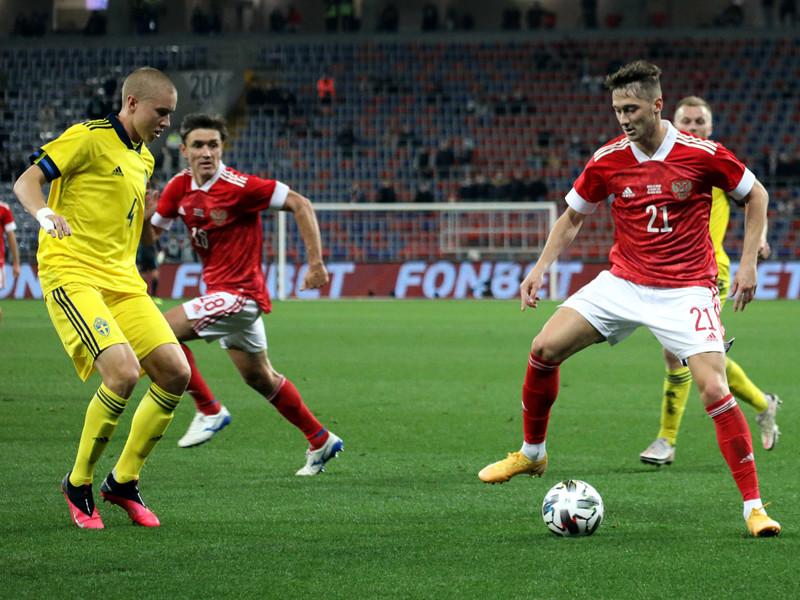 Сборная России завершила 2020 год на 39-м месте в мировом рейтинге Международной федерации футбола (ФИФА)
