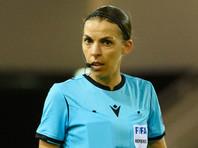 36-летняя Фраппар станет первой женщиной главным арбитром в истории Лиги чемпионов