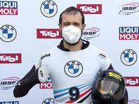 Скелетонист Александр Третьяков выиграл последний этап Кубка мира