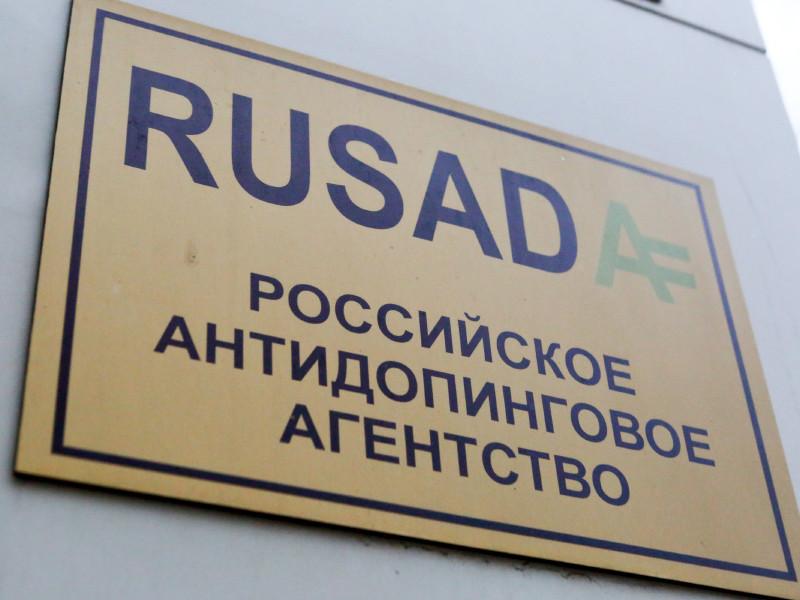 Россия передумала оспаривать двухлетние спортивные санкции в суде Швейцарии