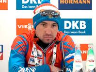 Итальянская полиция не спешит закрывать уголовное дело биатлониста Логинова