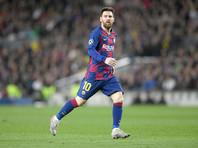 """Последние четыре года контракта Месси обойдутся """"Барселоне"""" в полмиллиарда евро"""