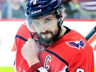 Овечкин оказался на вершине списка потенциальных свободных агентов НХЛ
