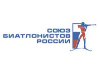 Российским биатлонистам пошили новую форму без национальной символики