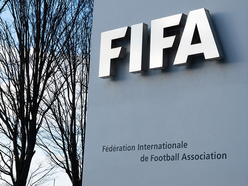 Россия удержалась в четвертом десятке рейтинга Международной федерации футбола