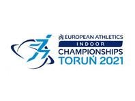 Российских легкоатлетов не допустили до чемпионата Европы