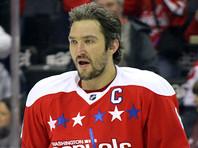 Овечкин поднялся на седьмое место в списке лучших снайперов в истории НХЛ