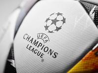Все участники футбольной Лиги чемпионов согласились перейти на швейцарскую систему