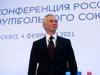 """Главу """"Газпром нефти"""" Дюкова единогласно и безальтернативно переизбрали президентом РФС"""