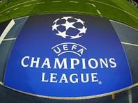 Клуб Роналду вновь не смог преодолеть первый раунд плей-офф Лиги чемпионов