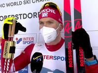 Лыжник Большунов остановился в шаге от очередной медали чемпионата мира