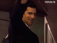 В Сербии с размахом отметили исторический рекорд теннисиста Джоковича