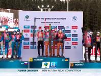 Российские биатлонисты стали вторыми в эстафете Кубка мира. Первые - немцы, третьи - норвежцы
