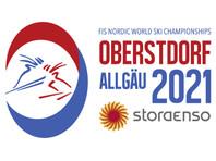 Российские лыжницы стали серебряными призерами эстафеты на чемпионате мира