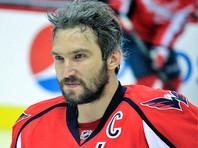 Овечкин забросил две шайбы в матче и был признан первой звездой дня в НХЛ
