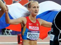 Серебряный призер Олимпиады в Лондоне в беге на 800 метров 30-летняя Екатерина Гулиева, ранее известная как Поистогова и Завьялова, сменит гражданство на турецкое