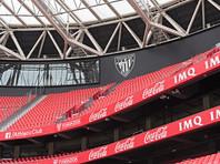 УЕФА исключил Бильбао из числа организаторов чемпионата Европы по футболу