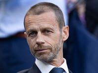 Президент Союза европейских футбольных ассоциаций (УЕФА) Александер Чеферин пригрозил скорейшим отстранением от участия в еврокубках клубы, чье руководство накануне высказалось за создание континентальной Суперлиги