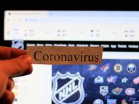 """Национальная хоккейная лига приняла решение перенести окончание регулярного чемпионата в Северном дивизионе и начало плей-офф на более поздний срок в связи со вспышкой коронавируса в """"Ванкувере"""""""