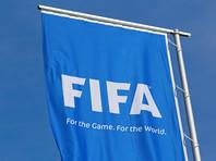 ФИФА выступила категорически против Суперлиги