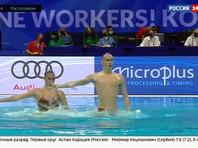 Олеся Платонова и Александр Мальцев завоевали золотую медаль в произвольной программе смешанных дуэтов с результатом 93,9333 балла