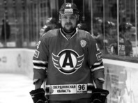 """Экс-хоккеист """"Автомобилиста"""" Владислав Егин умер в 32 года от коронавируса"""
