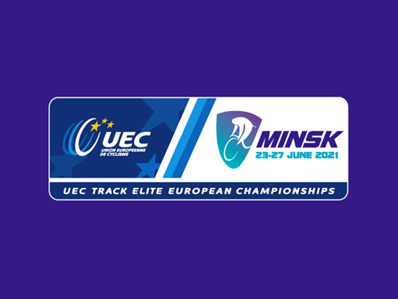 Чемпионат Европы по велоспорту на треке в июне этого года пройдет в Минске без национальных команд из целого ряда европейских стран