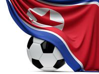 Северные корейцы окончательно отказались участвовать в чемпионате мира по футболу